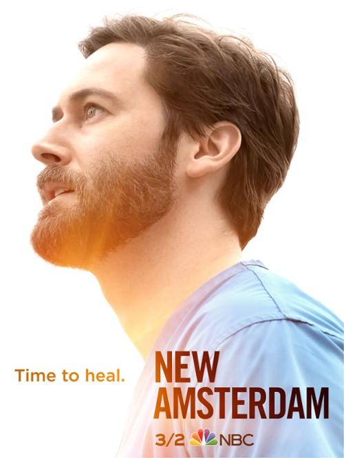 Szpital New Amsterdam